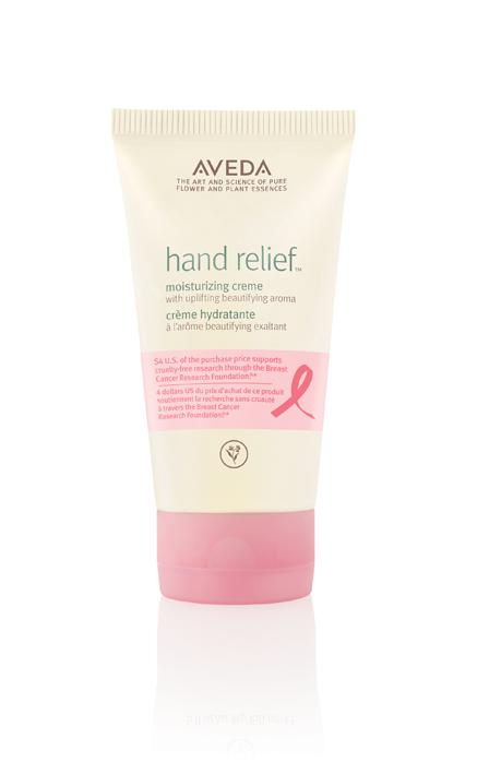Aveda Limited Edition Aveda Hand Relief Moisturizing Creme