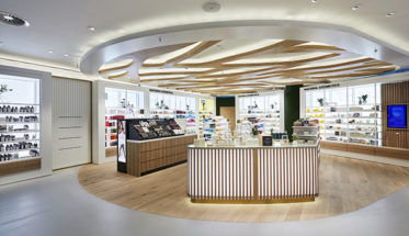 Douglas Flagship Store Frankfurt