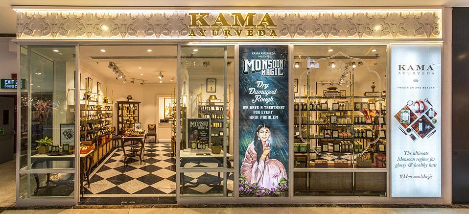 Boutique Kama Ayurveda, firma de la que Puig es accionista minoritario.