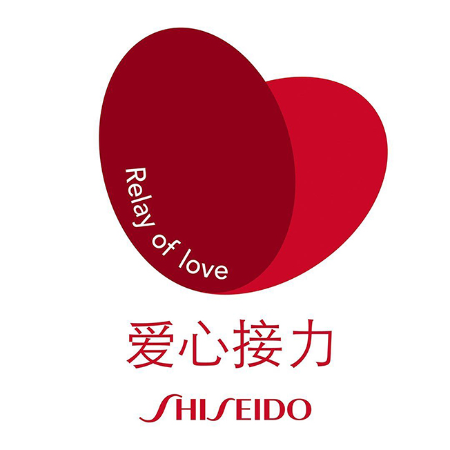 Shiseido Relay of Love para la noticia de Shiseido se solidariza con China por el brote de coronavirus