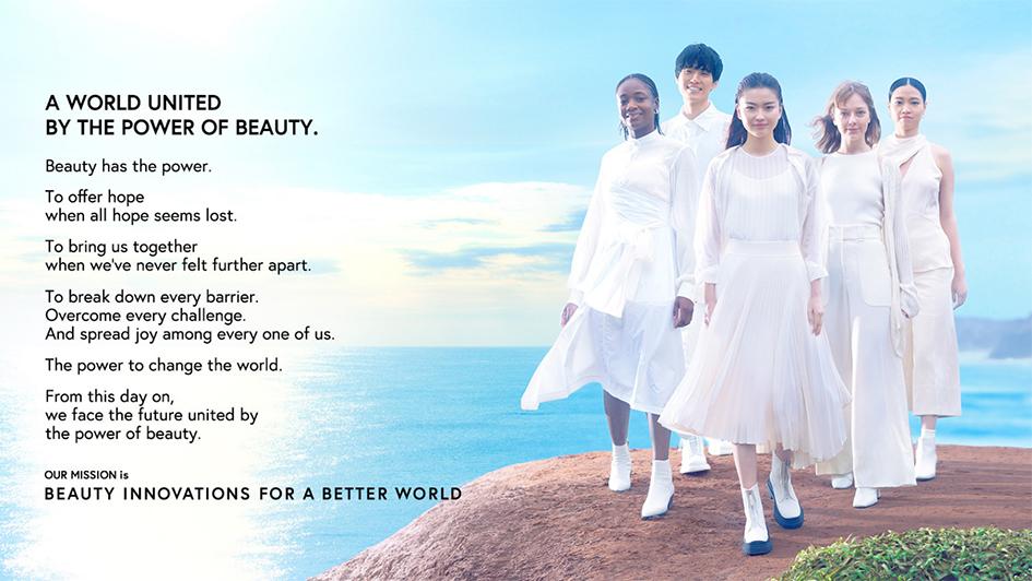 Shiseido corporativo: Shiseido podría vender su negocio de cuidado personal
