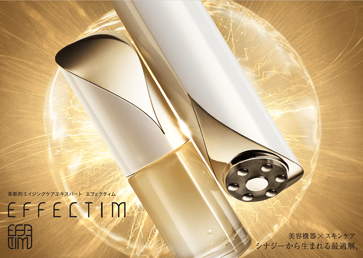 Effectim nueva marca de Shiseido