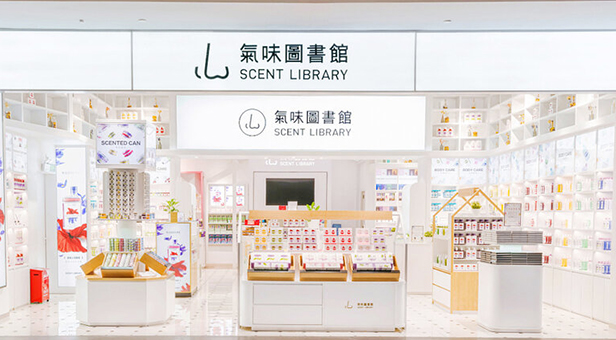 Puig invierte en Scent Library